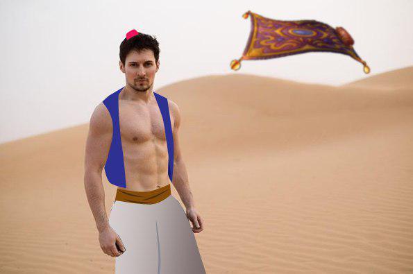 дуров песок