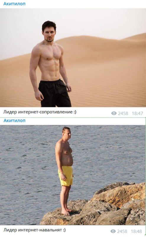 """Дуров выставил фото с голым торсом и рассказал про """"300 спартанцев"""""""