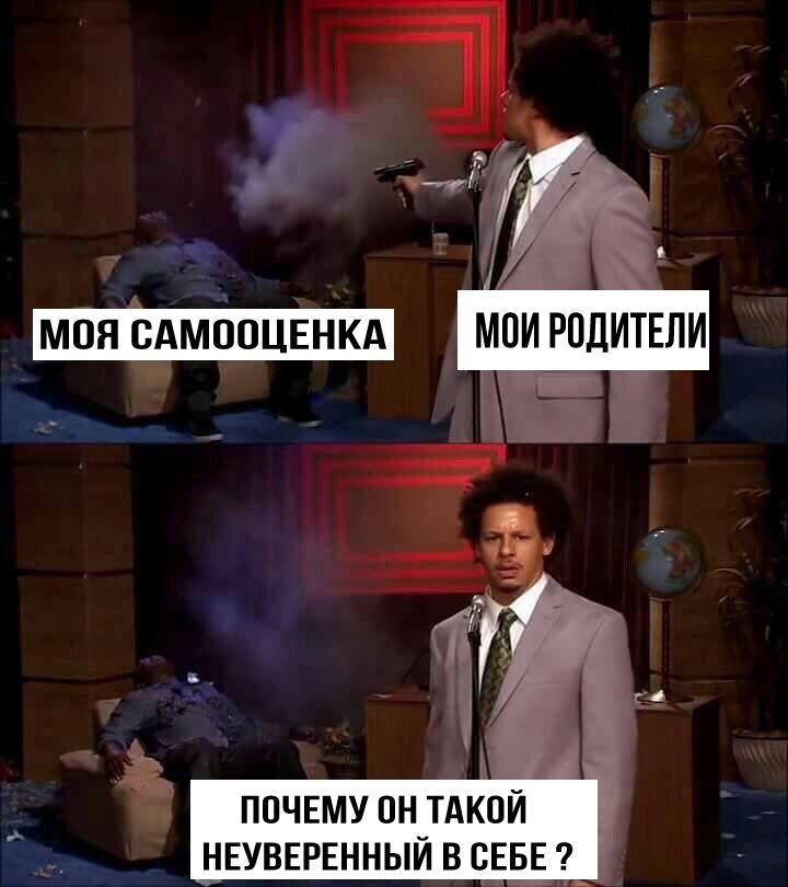 Кто убил Ганнибала? (Who Killed Hannibal?)