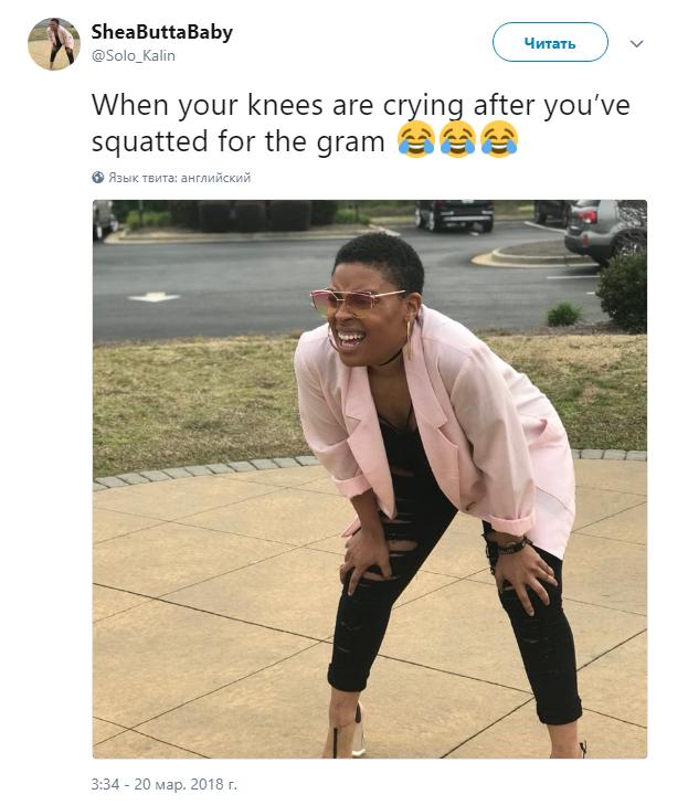 женщина опирается на колени