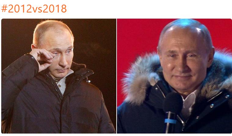 мемы 2012 против 2018