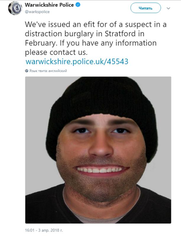 зубастый преступник