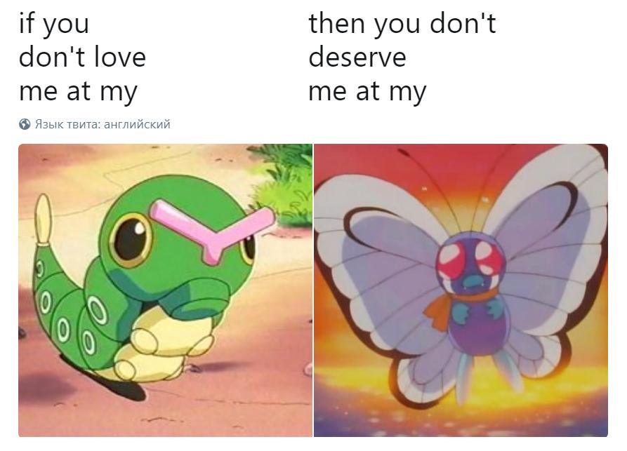 если ты не любишь меня