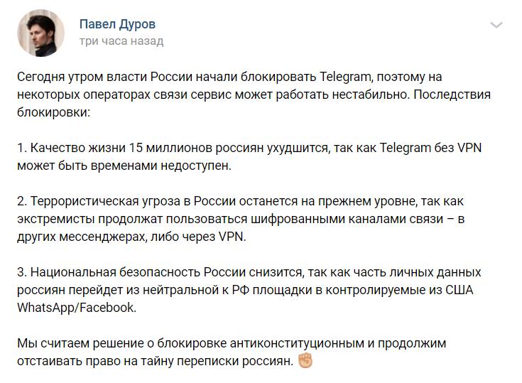 Цифровое сопротивление: Дуров нарисовал собаку в маске, рунет ответил фотожабами