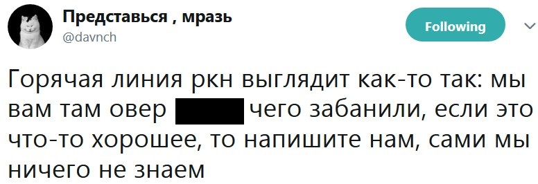 Роскомнадзор пытается блокировать Telegram