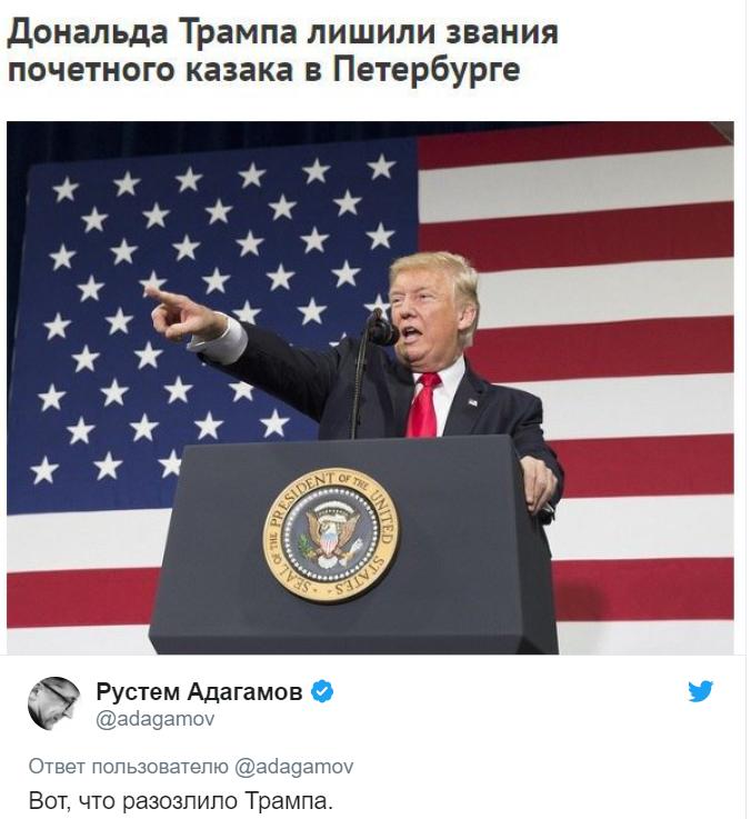 """Биполярочка Трампа. """"Первая твиттерская война"""" продлилась 40 минут и всполошила соцсети"""