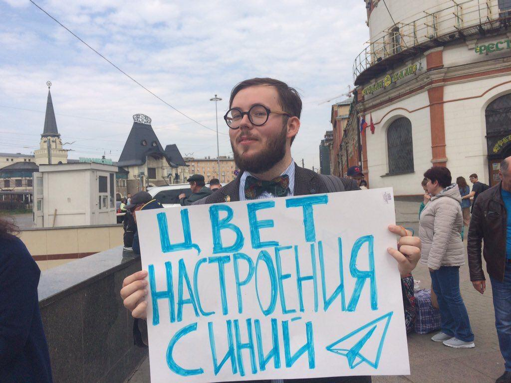 Митинг против блокировки  Телеграмм