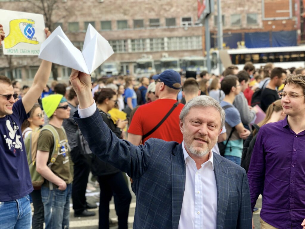явлинский на митинге в поддержку телеграм