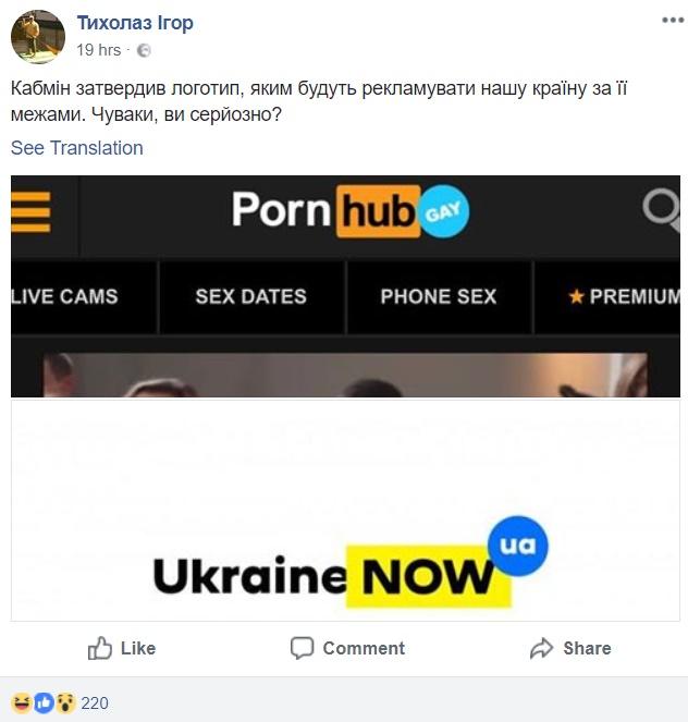 Порно хаб украина