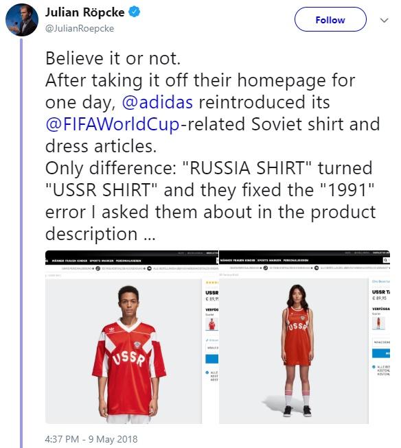 Adidas вернул одежду с советской символикой