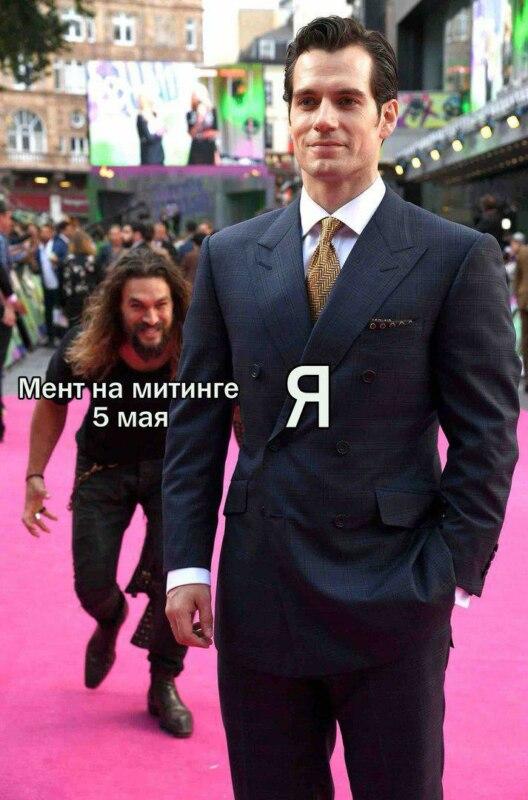акция он нам не царь