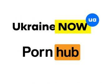 Логотип Ukraine NOW