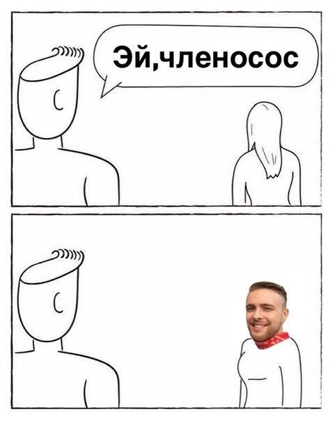 sosu-huy-za-zachet-ebut-gigantskim-chlenom-na-vsyu-dlinu