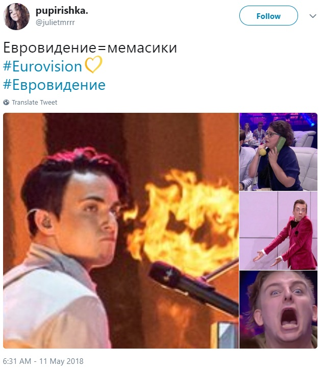 "MELOVIN на ""Евровидении"""