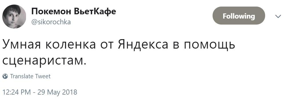 """Умная колонка """"Яндекса"""""""