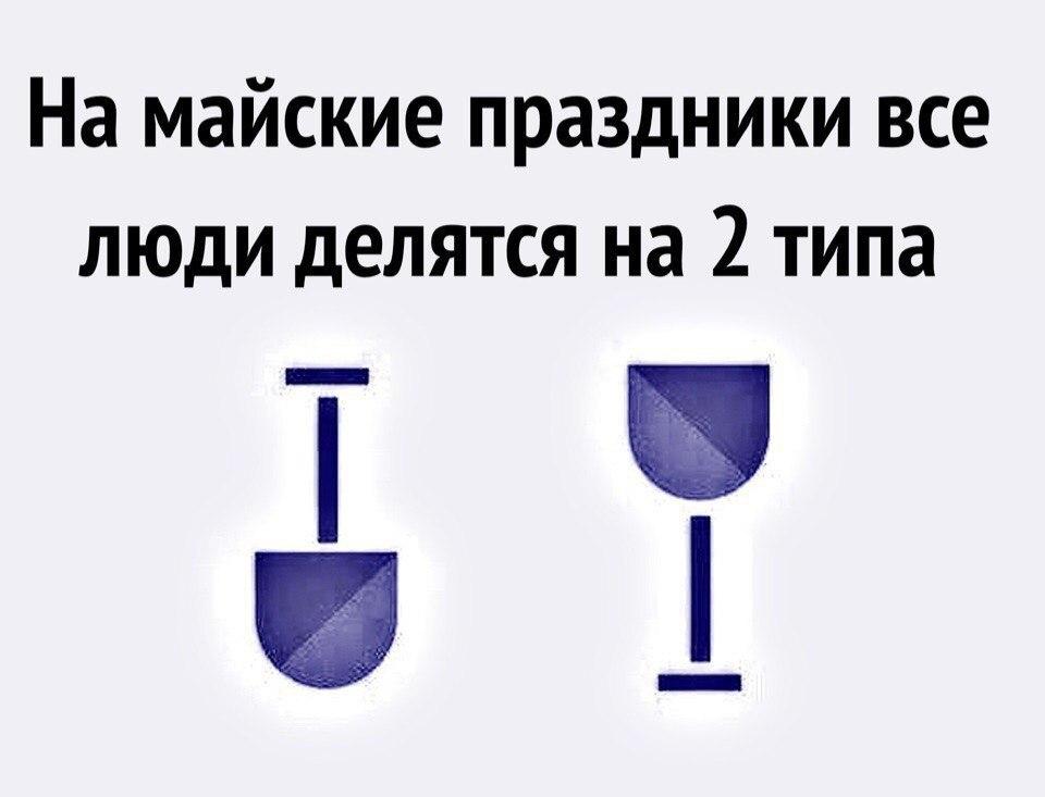 https://memepedia.ru/wp-content/uploads/2018/05/memy-pro-1-maya-17.jpg