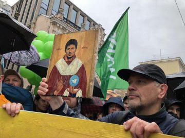 Икона Павла Дурова