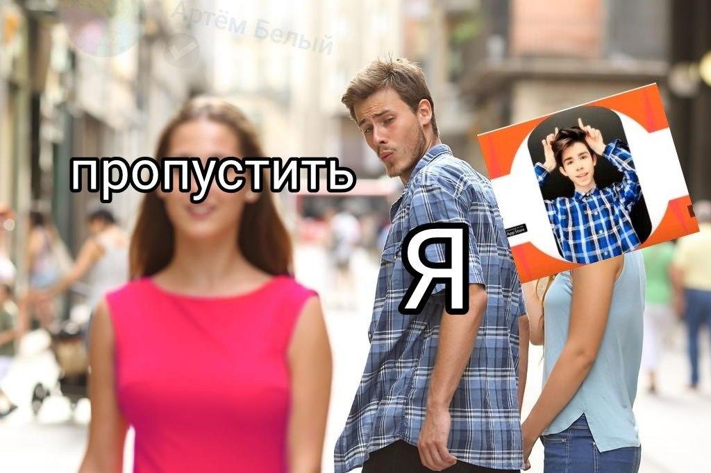 мем musically
