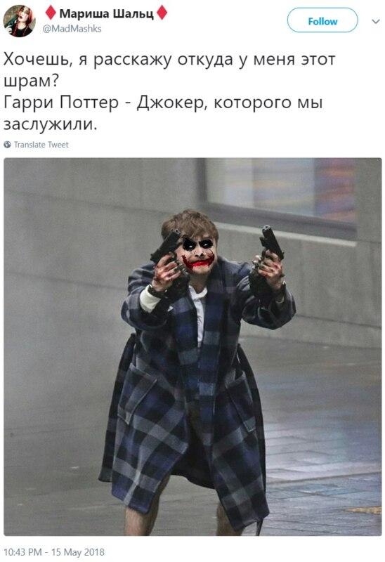 Дэниел рэдклифф с пистолетом андрей панин фильм сволочи