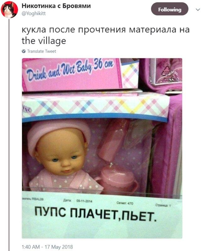 Резонанс: материал о борделе с секс-куклами