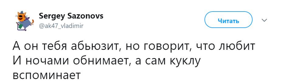 Секс с куклой и месть бывшей. Соцсети обсуждают скандальный репортаж из московского борделя с куклами