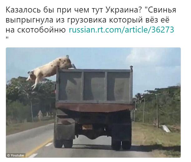 при чем тут украина