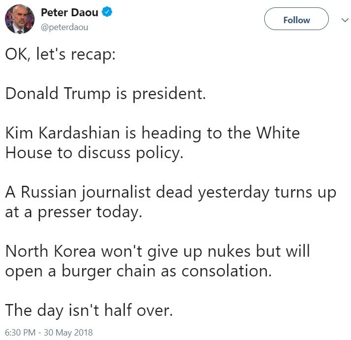 Трамп встретился с Ким Кардашьян