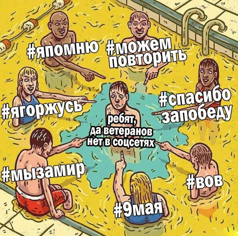 бассейн с мочой