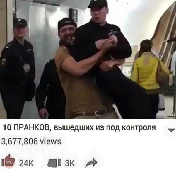 Видео: мужчина унес бойца Росгвардии в вестибюле московского метро
