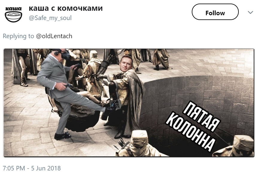 Пинок Киселёва