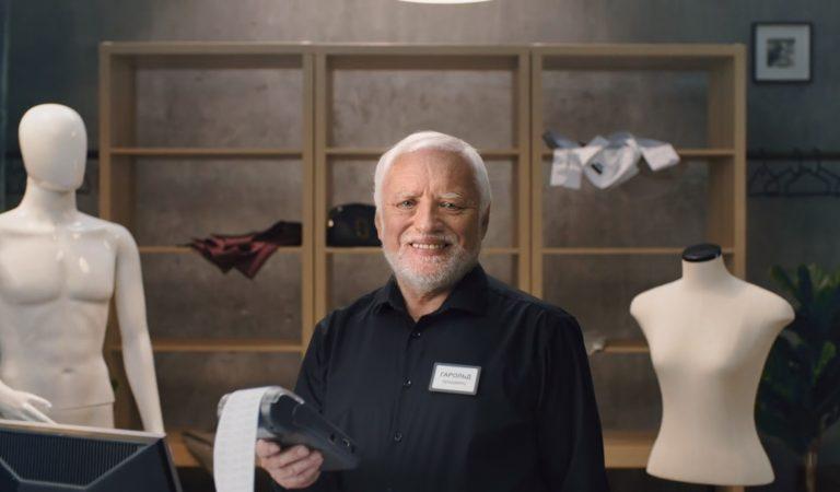 Гарольд, скрывающий боль, стал лицом российской рекламной кампании