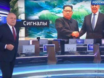 Ким Чен Ын фотошоп