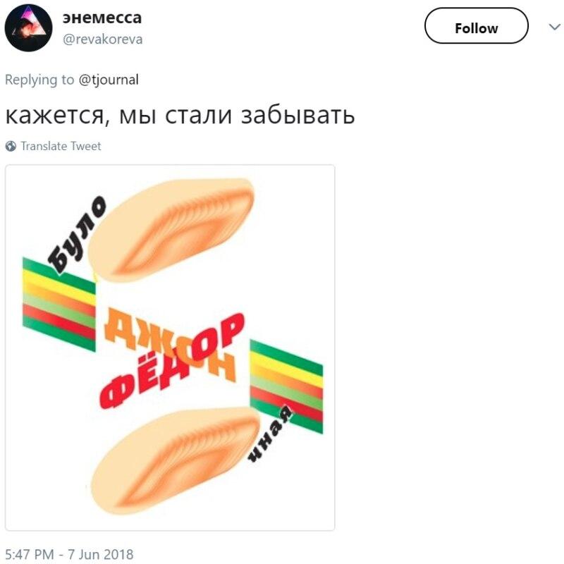Логотип булочной от Лебедева