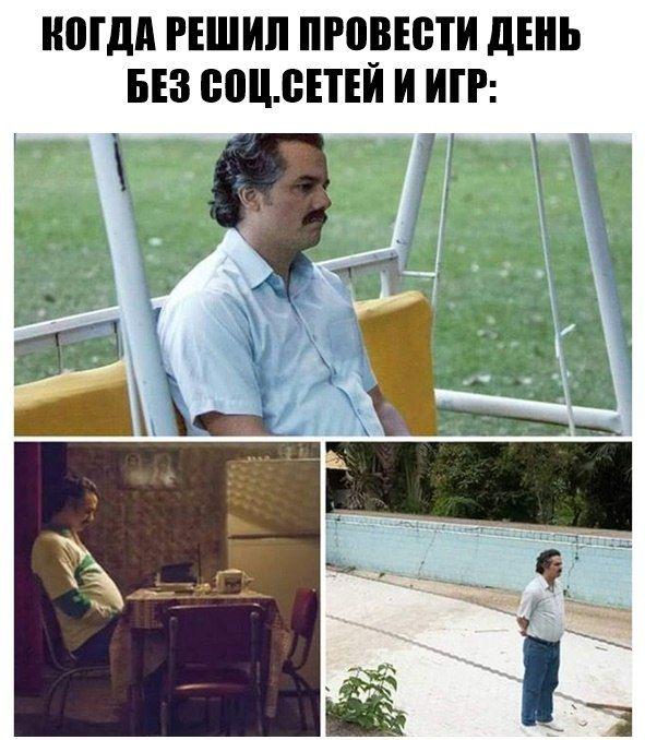 грустный мужик сидит на качелях