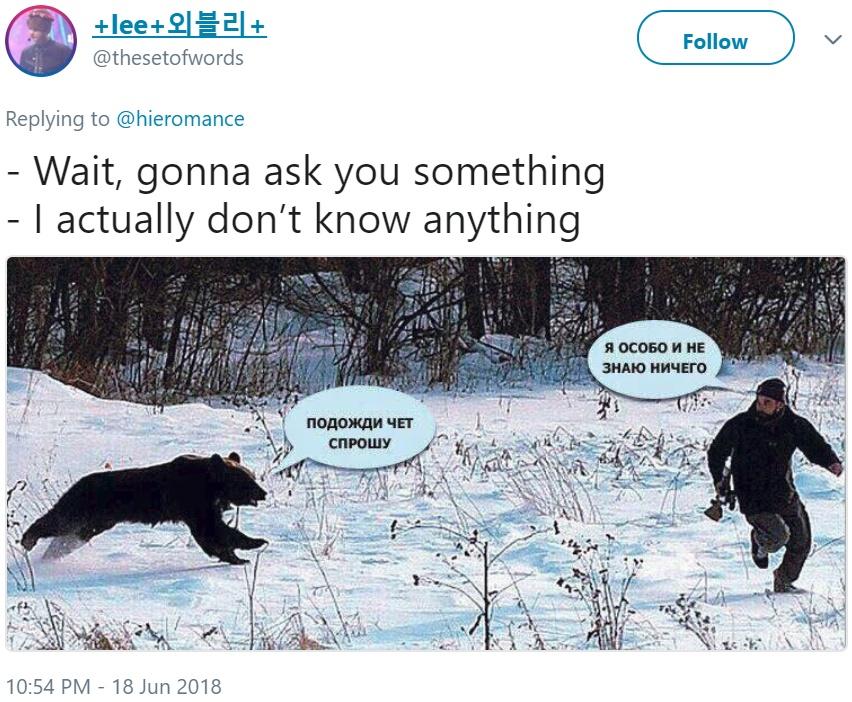 Российские мемы для иностранцев