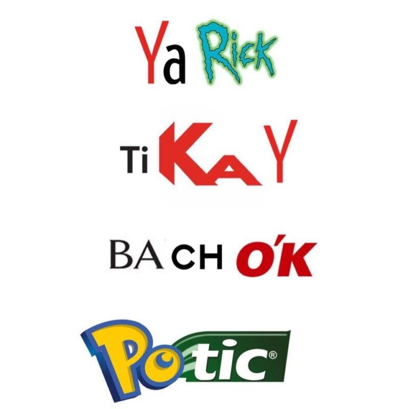 Мемы из логотипов