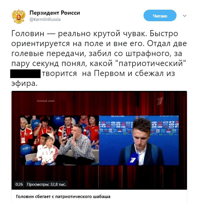 Александр Головин Пусть говорят