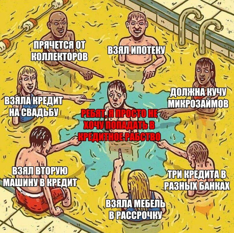 мемы мая