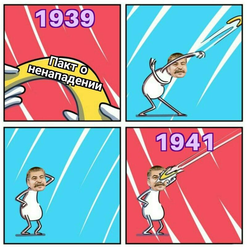 комикс с бумерангом мем