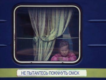 Не пытайтесь покинуть Омск