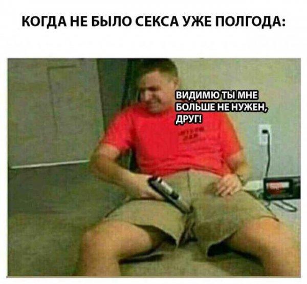 Мем охранник