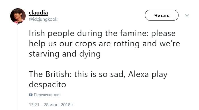 Ирландия во время голода и британцы