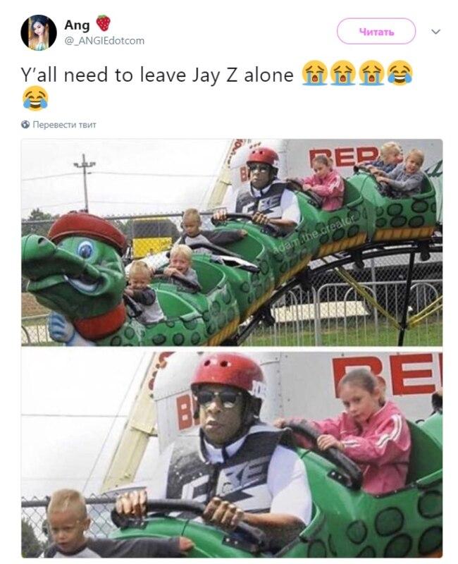 Оставьте Джей Зи в покое