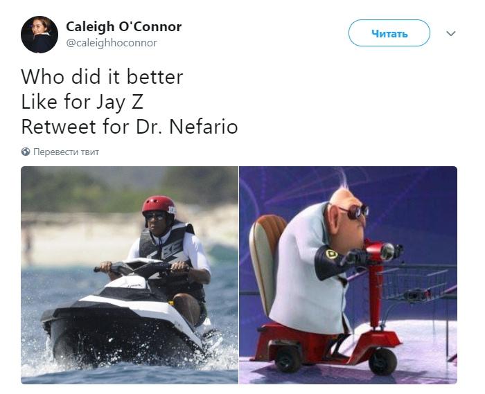 Jay-Z или Доктор Нефарио