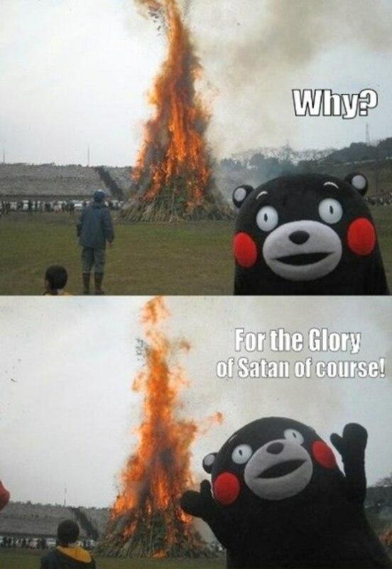 медведь Во имя Сатаны