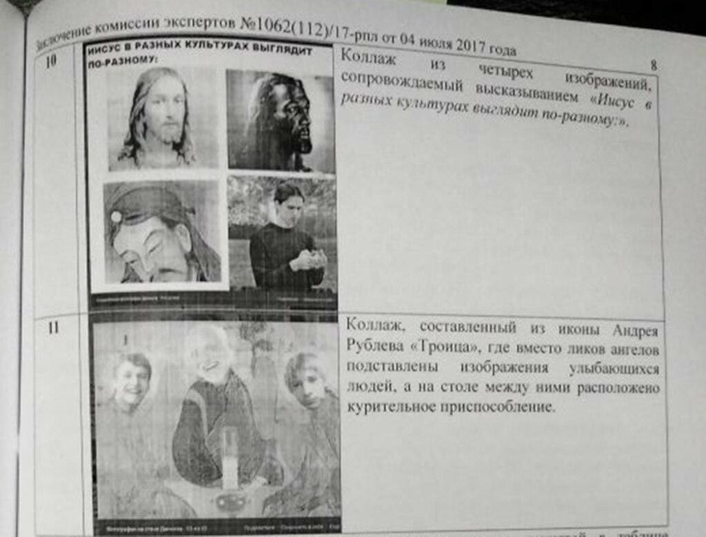 Барнаульца судят из-за сохраненных мемов с Иисусом, Джоном Сноу и Гарольдом