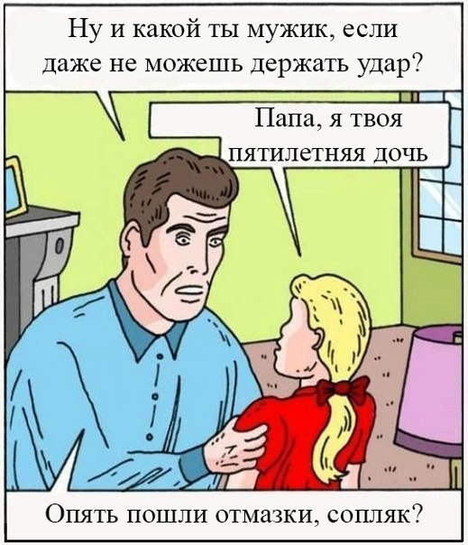 отец держит ребёнка