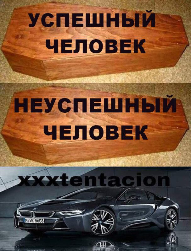 Гробы бедных и богатых