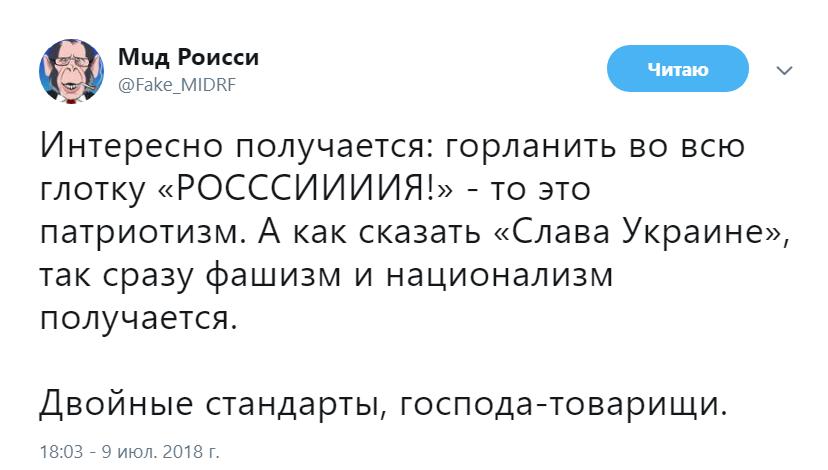 Домагой Вида Слава Украине