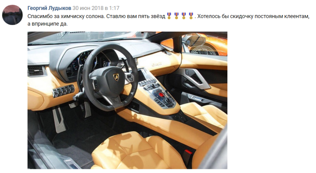 автомойка герцена тюмень
